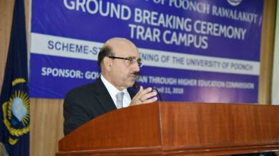Provision of quality education priority of govt: President AJK