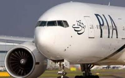 Supreme Court gives interim order in PIA privatisation case