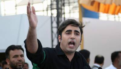 Bilawal Bhutto reacts over the Supreme Court decision in disqualification case