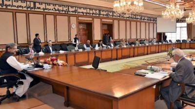 ECC directs SSGC to set up air mix plants in every district