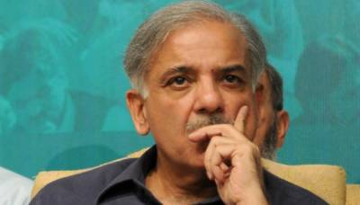 How Shahbaz Sharif responded to SC decision of disqualifying Nawaz Sharif for life time?