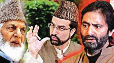 JRL calls for protests after Friday prayers in Occupied Kashmir