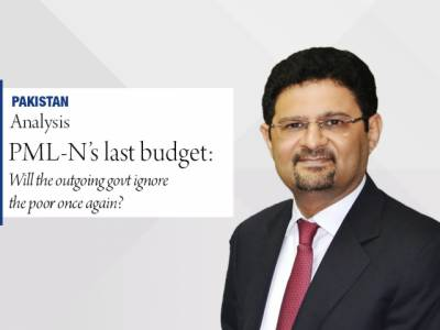 PML-N's last budget: Will the outgoing govt ignore the poor once again?