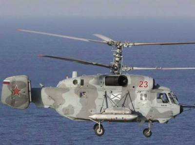 Russian Military helicopter crashes over Baltic Sea