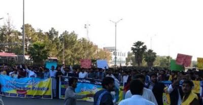 Saraiki province demand reaches Islamabad
