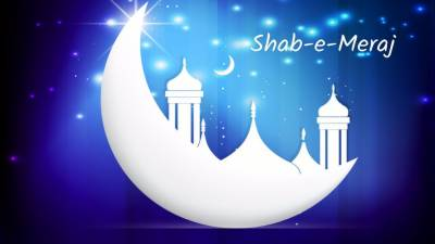 Shab e Miraj being observed tonight with religious zeal