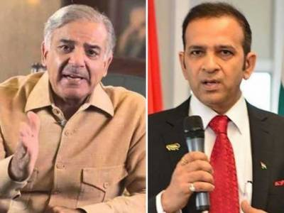 Why Shehbaz Sharif has cancelled his pre planned meeting with Indian High Commissioner?