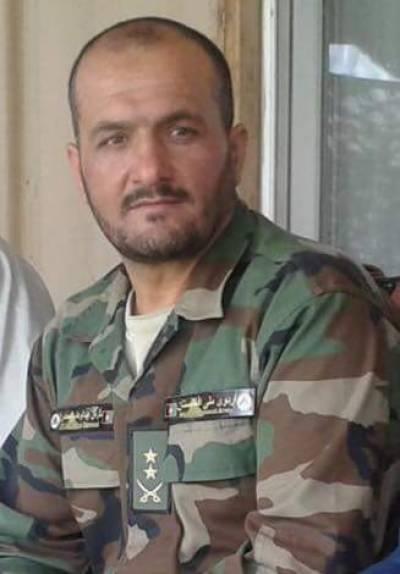 Afghan National Army Commander killed in blast