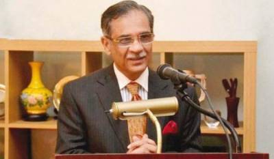 CJP orders to take action against Quakes