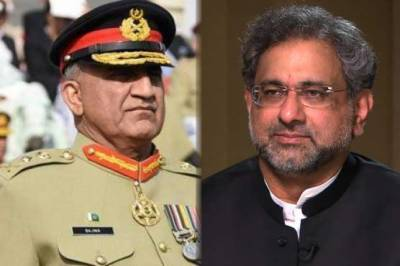 PM, COAS reach Saudi Arabia on special invitation of King Salman