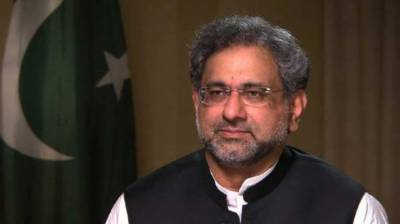 PM leaves for Saudi Arabia to inspect IMCTC exercises