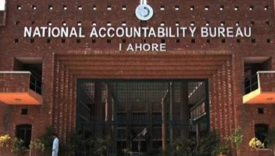 Punjab public companies to submit records to NAB Lahore today
