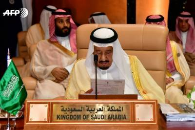 Saudi King lashes out at Iran in Arab League Summit