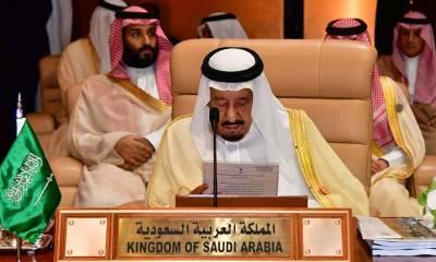 Saudi King Salman criticises US President Donald Trump