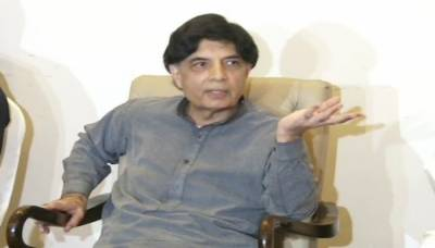 Seems country's biggest problem is whether I get party ticket or not: Nisar