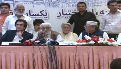 South Punjab Subaa Mahaaz leaders may join PTI