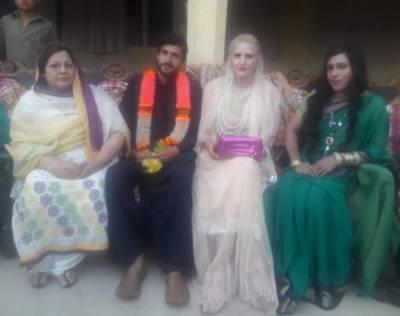 American woman marries Pakistani she met on Facebook