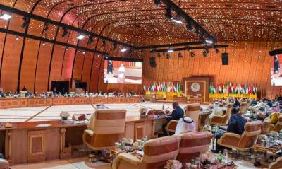 Arab League rejects all unilateral Israeli steps