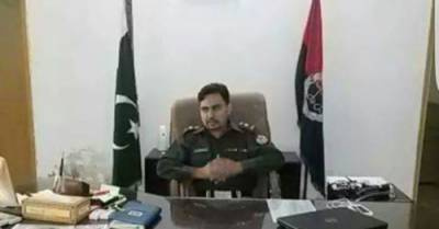 DIG Junaid Arsahd declared most wanted absconder by FIA