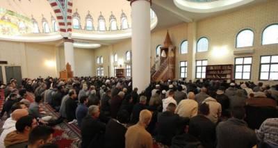 Istanbul hosts 'World Muslim Minorities' summit