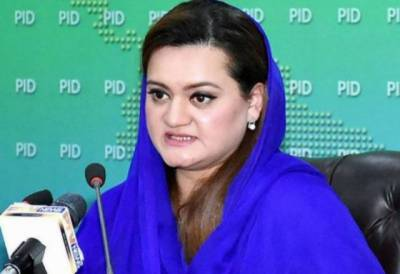 Maryam Aurangzeb gets a blow from SC