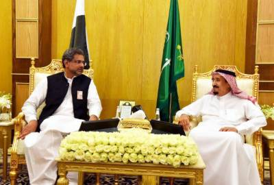 Pakistan PM holds meeting with the Saudi King Salman