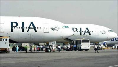PIA operations may come to a hault