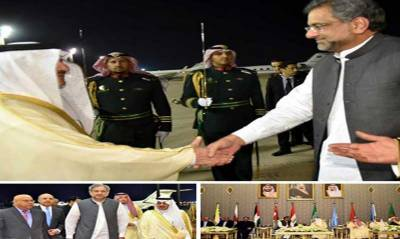PM in Saudi Arabia to witness closing ceremony of joint military exercise