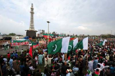 Punjab government refused to allow PTI to hold Jalsa at Minar e Pakistan