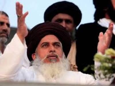 Three ATC cases against Khadim Hussain Rizvi dropped