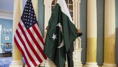 A new low in Pakistan US diplomatic ties