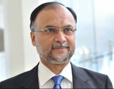 Ahsan Iqbal leaves for London