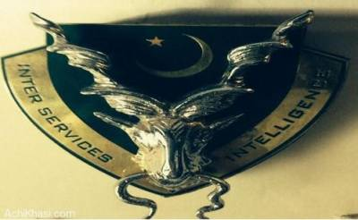 An organised campaign to malign ISI, MI revealed: Report