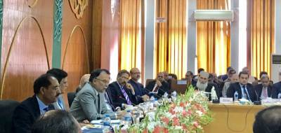 APCC reviews national development outlay for next financial year