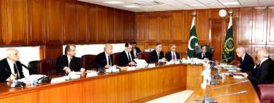 CJ says no to Punjab govt's offer of additional security for judges