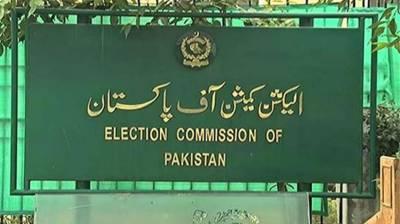 ECP continues registration process of new voters till April 24