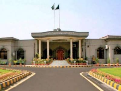 IHC issues notice to Farooq Sattar in contempt of court plea