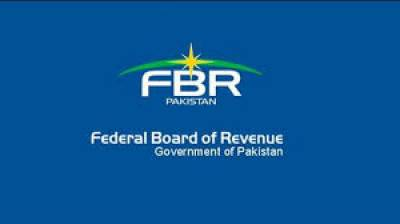 Increased CPEC-trade flow, business activity to boost revenues: FBR