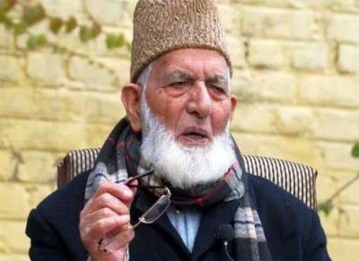 Indian Army Chief's statement our moral victory: Gilani