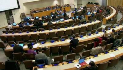 Pakistan elected as member of UN ECOSOC through secret balloting