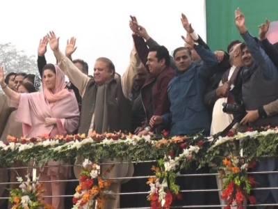 Pakistan media watchdog ordered to monitor 'anti-judiciary' speeches