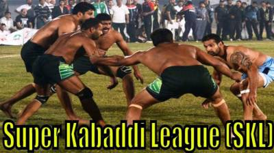 Pakistan's first Super Kabaddi League starts from June 2