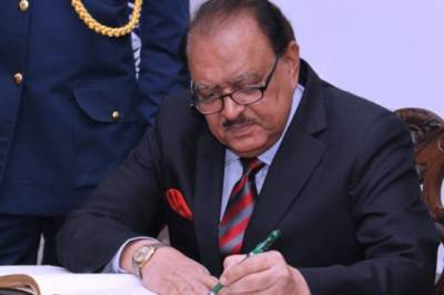 President Mamnoon Hussain writes a new page in the history of Pakistan