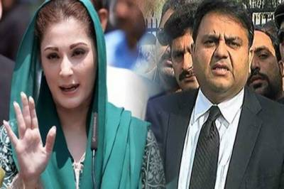 PTI Fawad Chaudhry clashes with Maryam Nawaz