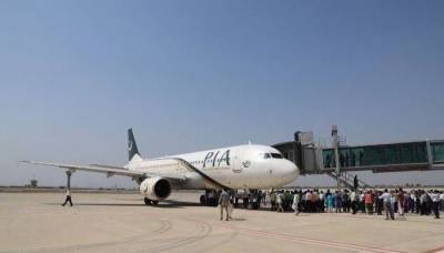 Benazir Bhutto International Airport to be shut down for all commercial flights