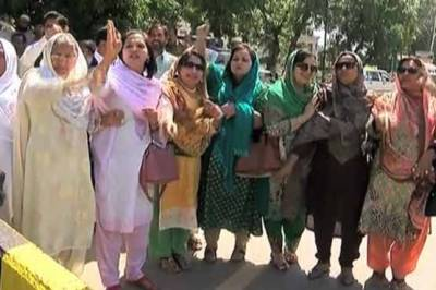 FIR registered against PMLN female MPAs in Islamabad