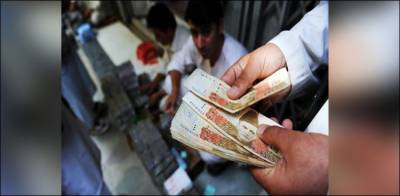 Massive irregularities worth Rs 8.27 trillions unearthed in Federal government Audit Reports