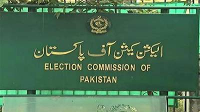 ECP forms