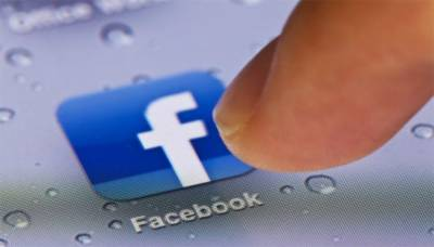 Facebook adds mobile recharge feature for Android users