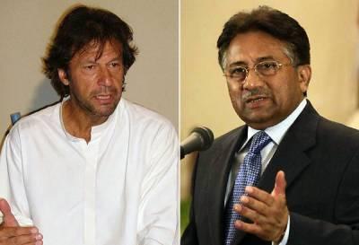 General (R) Pervaiz Musharaf makes an offer to Imran Khan